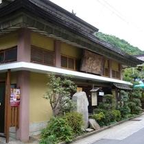 1300年の歴史を刻む湯田中温泉の大湯(当館より徒歩3分)をご利用いただけます。