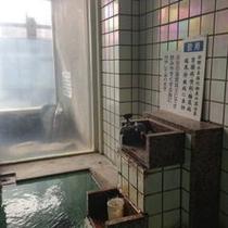 温泉内湯かけ流し口