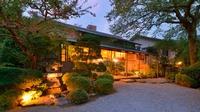 箱根湯本温泉 玉庭のイメージ