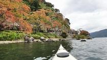 カヌー体験ツアー 秋