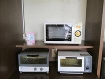 電子レンジ、オーブントースター
