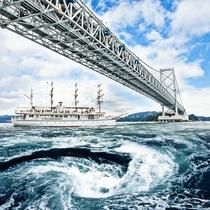 鳴門のうずしおは世界最大!クルーズ船で間近に鑑賞