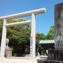 【伊弉諾(いざなぎ)神宮】日本遺産に認定され、日本最古といわれている神社。