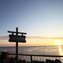 *【周辺/ノシャップ岬】眼前には利尻富士やサハリンの島影を一望できます。