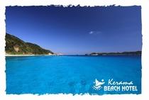 ケラマの海がそっと癒してくれます。