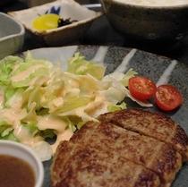 選べる定食付プラン(ハンバーグ定食)
