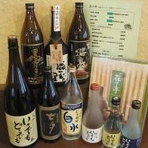 夕食メニュー(アルコール各種)