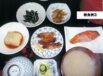 朝食例③食事内容は日替わりです。季節の食材を使いますので、食事内容のご指定はできません。