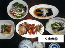 夕食例④食事内容は日替わりです。季節の食材を使いますので、食事内容のご指定はできません。