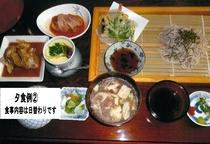 夕食例②食事内容は日替わりです。お蕎麦のご提供ができない日もございます。