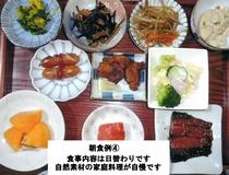 朝食例④食事内容は日替わりです。季節の食材を使いますので、食事内容のご指定はできません。