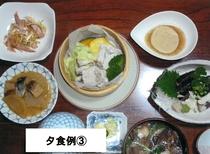 夕食例③食事内容は日替わりです。季節の食材を使いますので、食事内容のご指定はできません。