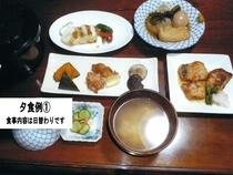 夕食例①食事内容は日替わりです。手作りの家庭料理がお客様にお喜び頂いております。