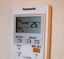 全客室に個別空調を完備♪客室毎に自由に温度調整可能です