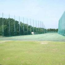 *ゴルフ練習場