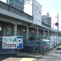 ◆駐車場B