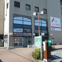 ◆足利市駅北口を出てすぐ左手がホテルです。