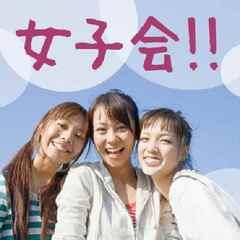 【アメニティ&お菓子山盛りバスケット】オリーブの島de女子旅プラン★大人気!オリーブバイキング