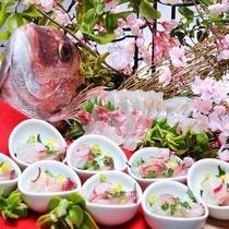 春の桜鯛&スイーツバイキングフェア
