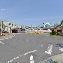 *高畠駅へは徒歩1分!