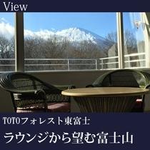 ◆リフレッシュラウンジからの富士山