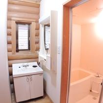 バストイレはセパレートタイプ。