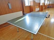 【館内施設】体育館には卓球台もございます(平家の宿)