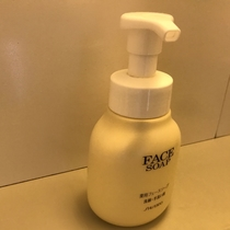 洗顔・手洗い用フェイスソープ