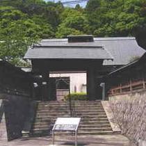 絹の道資料館
