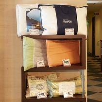 [貸出品]選べる枕