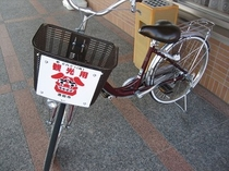 酒田のシンボル!獅子舞号観光自転車です