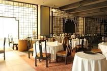 レストラン 【朔風】
