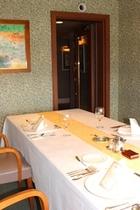 レストラン 【四季】