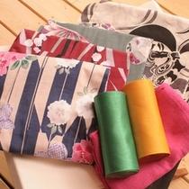 ◇露天風呂付客室特典の色浴衣・一例