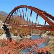 ◇秋の奥裾花大橋