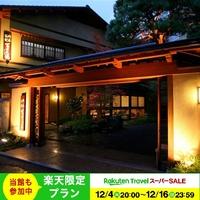 浅間温泉 四季彩々の隠れ宿 富士乃湯のイメージ