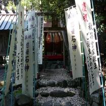 神明神社(人気のパワースポット石神さん)