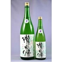 伊勢志摩サミットの晩さん会で食中酒としてG7首脳たちに振る舞われた「滝自慢~滝水流(はやせ)~」