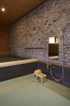 【和の湯】畳敷きのお風呂