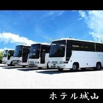 フォレストバス