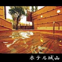 【夫婦】でお得☆(*´з`)(´ω`*)☆二人で2200(ふうふ)円引きプラン!!