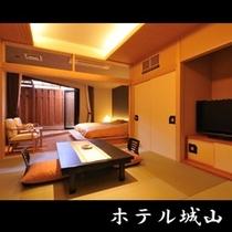 212 藍(あい)客室