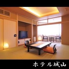【璃寛(rican)】 和室10畳+広縁  《禁煙》