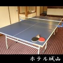 【3F】卓球