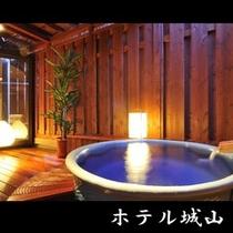 211 香橙(こうとう)客室風呂