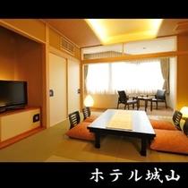 210 萌黄(もえぎ)客室