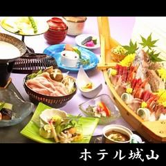 【海鮮】 新鮮魚介テンコ盛りのアツアツ海鮮焼和会席膳  ◎◎湯河原で新鮮な海の幸をご堪能◎◎