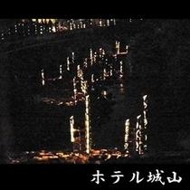 竹灯篭【10月上旬】 《車で約10分》