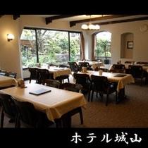 【1F】レストラン