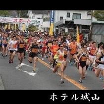 オレンジマラソン【3月下旬】 《車で約5分》